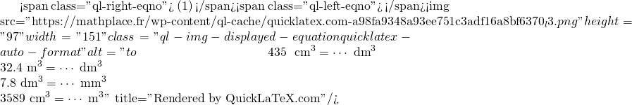 Mathplace quicklatex.com-4d697b33dc5dca9bc378298b598dd6db_l3 2. Volume d'un cube et d'un pavé droit