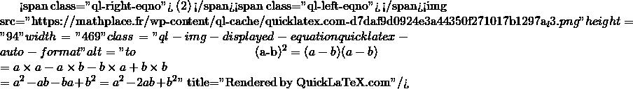 Mathplace quicklatex.com-4f547259188cc23fec0c3f5a0f3ee453_l3 II. Egalités remarquables
