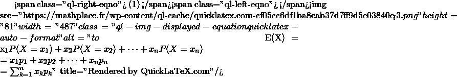 Mathplace quicklatex.com-513c82988e609382dadcf4620b27f6ad_l3 1. Introduction