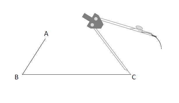 Mathplace cours_5e_quadrilatere-11 II. Construction d'un parallélogramme
