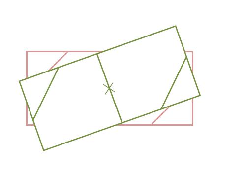Mathplace cours_5e_symetrie_centrale-36 V. Centre de symétrie