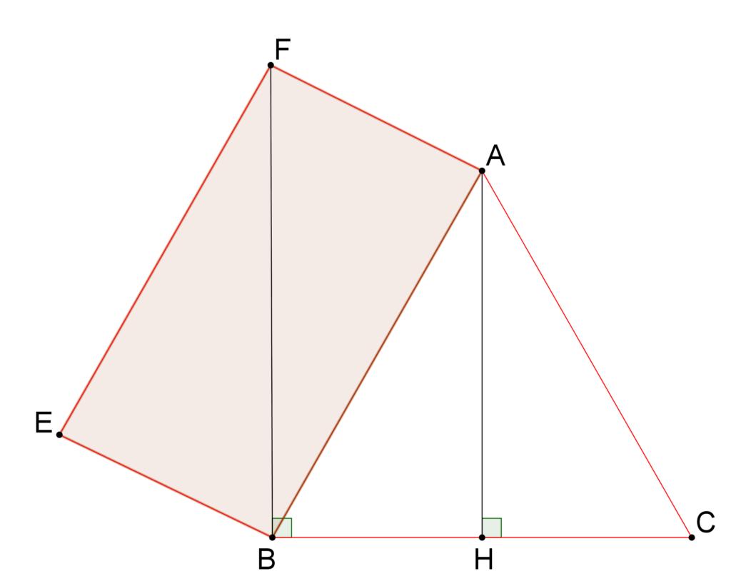 Mathplace Figure-1-produit-scalaire-1-1024x821 Exercice 2 : Produit scalaire