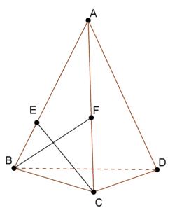 Mathplace cours_2e_geometrie_espace18-253x300 Méthode 7 - Déterminer l'intersection de deux plans de l'espace