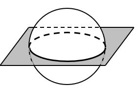 Mathplace exercice_3e_section-31 Exercice 4 : section