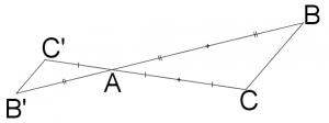 Mathplace cours_3e_thales-1-300x112 III. Homothétie