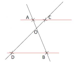 Mathplace cours_3e_thales-12-300x279 II. Réciproque du théorème de Thalès